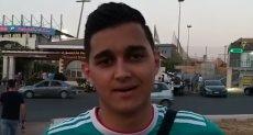 المشجع الجزائرى