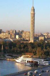 الهيئة العامة المصرية للارصاد الجوية