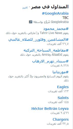 15533-سيناء-تهزم-الإرهاب