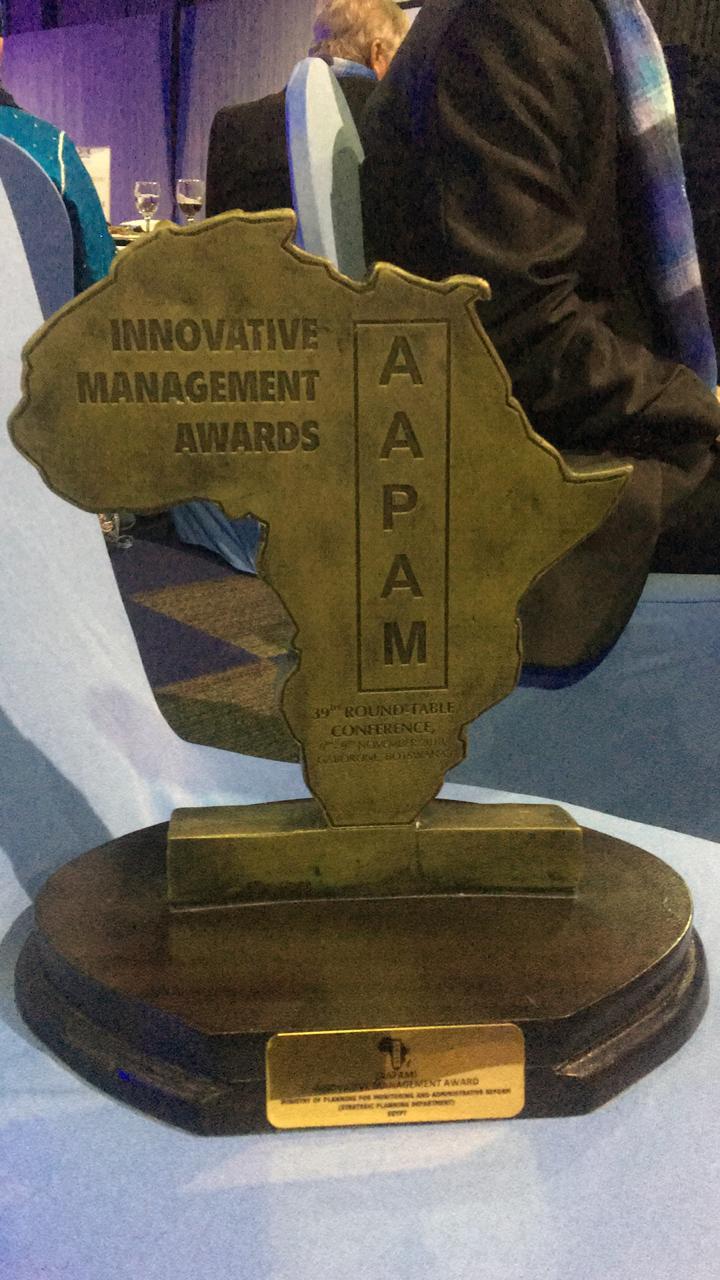 صورة الجائزة