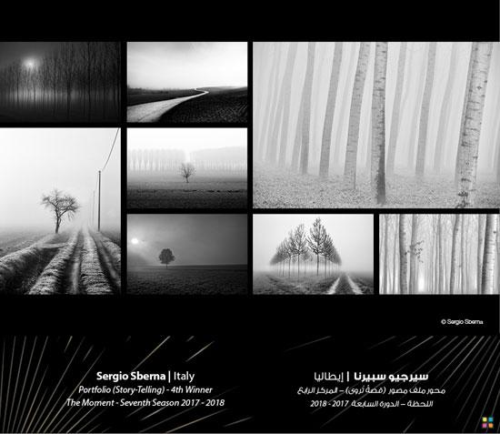 49309-صور-جائزة-دبي-للتصوير-الضوئى-(21)