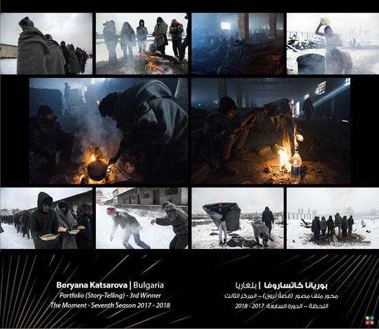68997-صور-جائزة-دبي-للتصوير-الضوئى-(20)