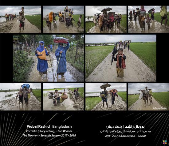 84720-صور-جائزة-دبي-للتصوير-الضوئى-(19)