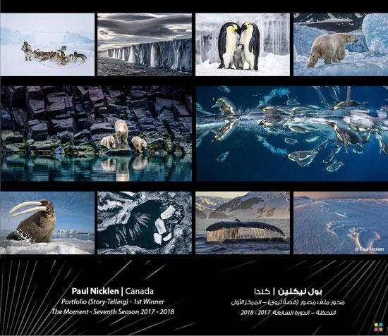 85162-صور-جائزة-دبي-للتصوير-الضوئى-(18)