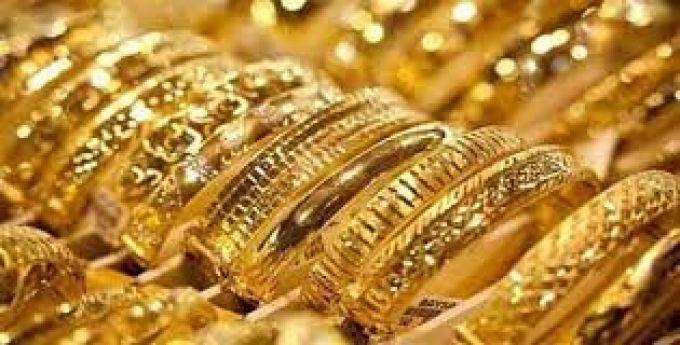 الذهب....