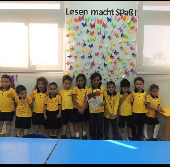 62687-مدارس-سكيلز-(5)