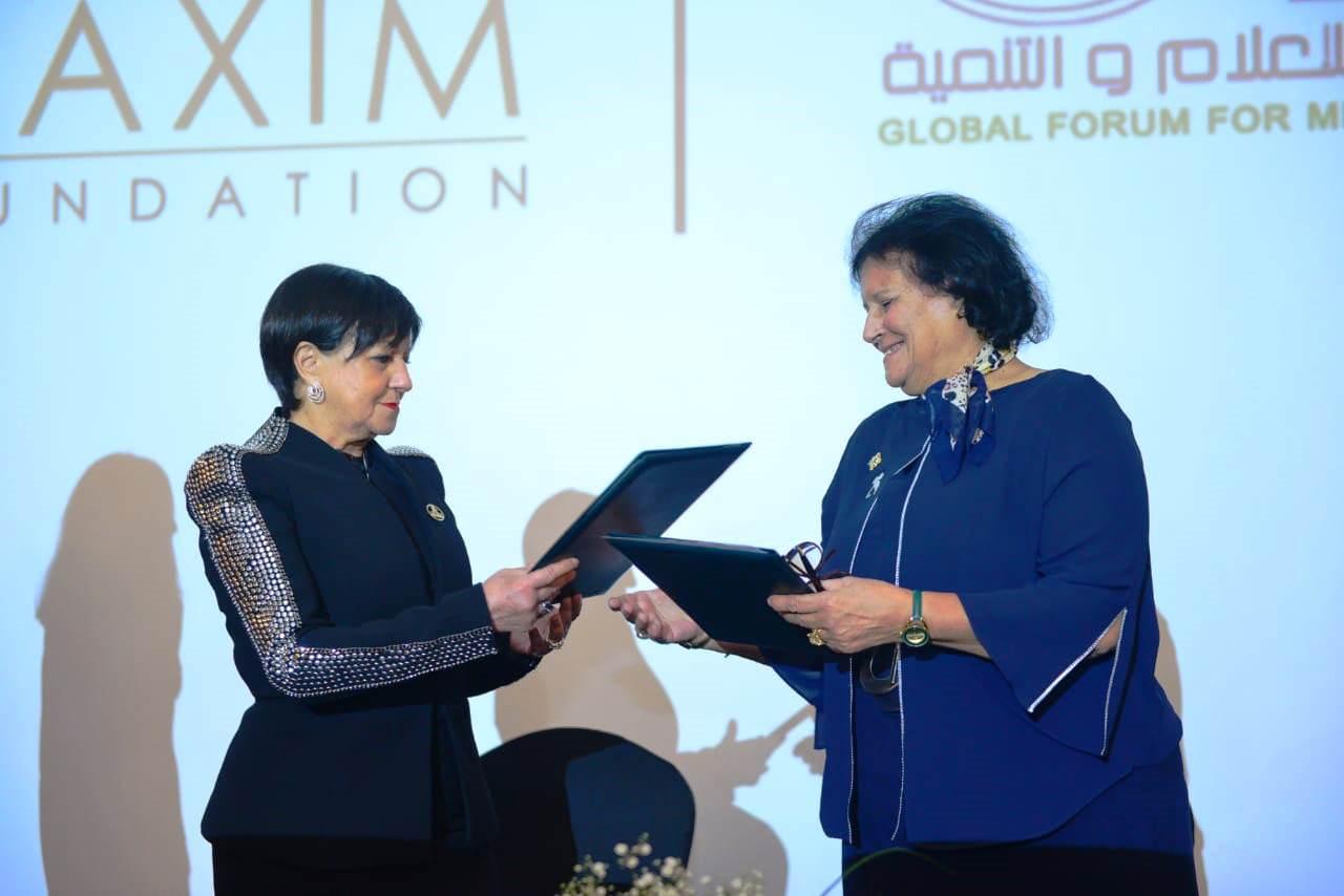 حفل مؤسسة مكسيم الخيرية للتنمية والخدمات (3)