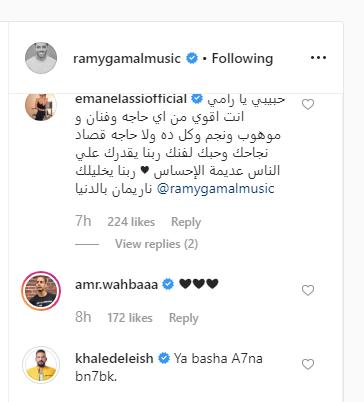 إيمان أبو العاصى وخالد عليش