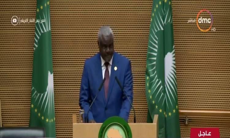 رئيس مفوضية الاتحاد الإفريقى