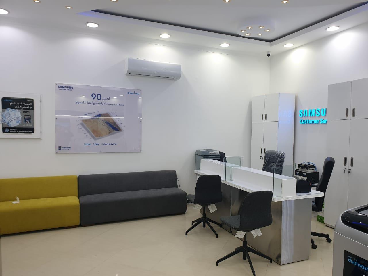 مركز خدمة عملاء سامسونج الجديد