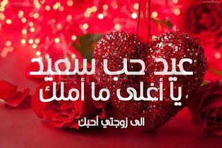 صور-عيد-الحب