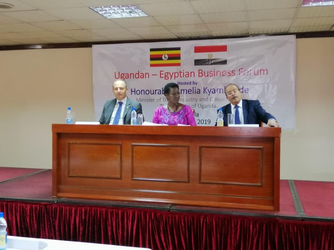 منتدى الأعمال المصري الأوغندي