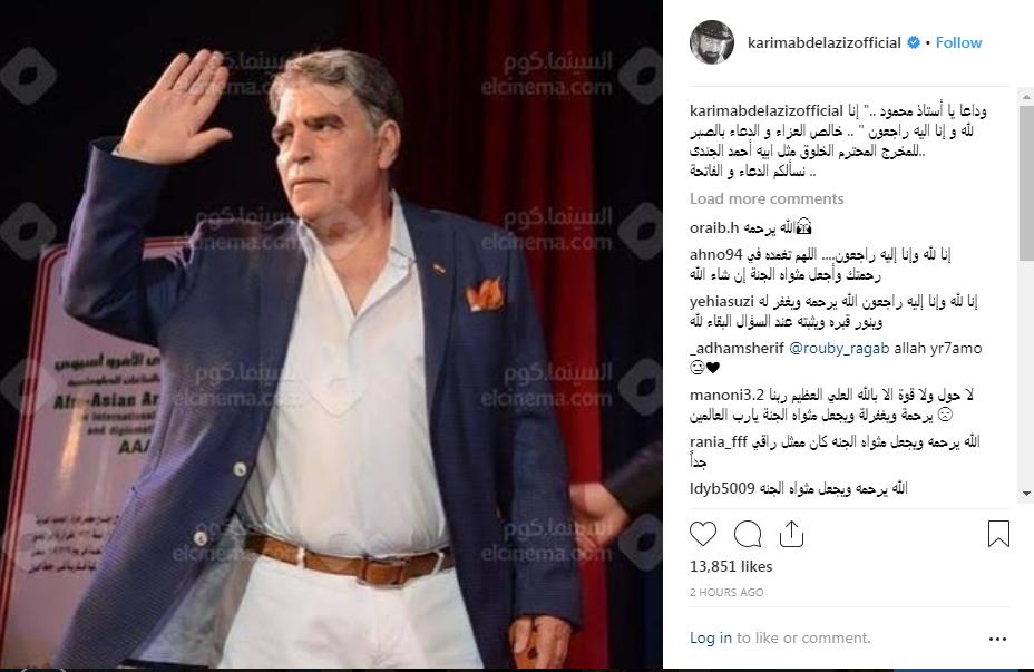 كريم عبد العزيز