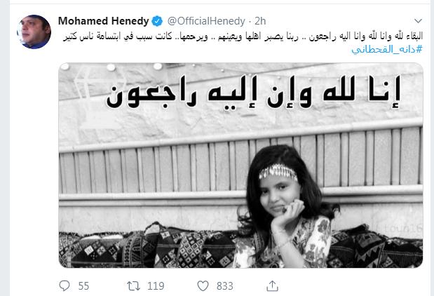 205079-محمد-هنيدى