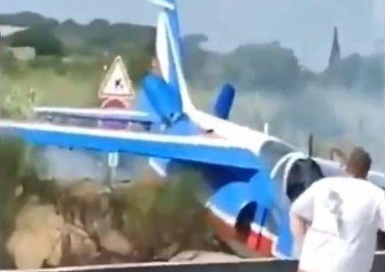 pilot-uspel-katapultirovatsja-iz-padayuschego-samolyota-vo-francii-foto2-big