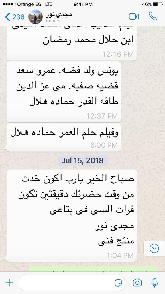WhatsApp Image 2019-09-11 at 02.47.04 (3)
