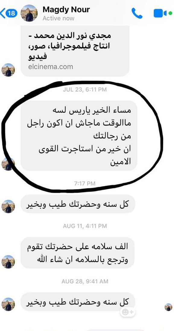 WhatsApp Image 2019-09-11 at 02.47.01