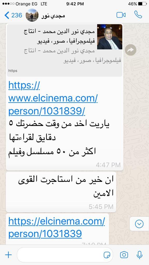 WhatsApp Image 2019-09-11 at 02.47.04