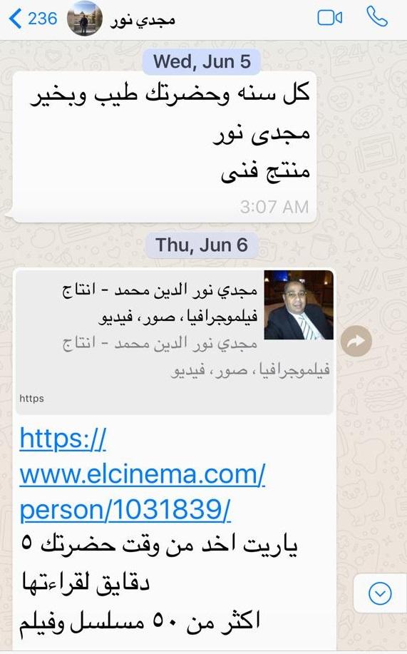 WhatsApp Image 2019-09-11 at 02.47.03