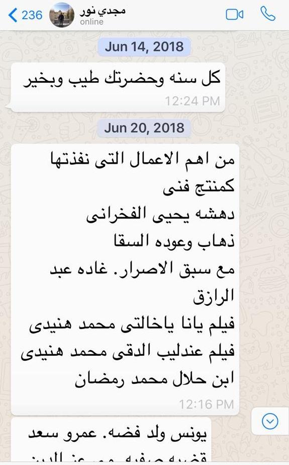 WhatsApp Image 2019-09-11 at 02.47.03 (2)