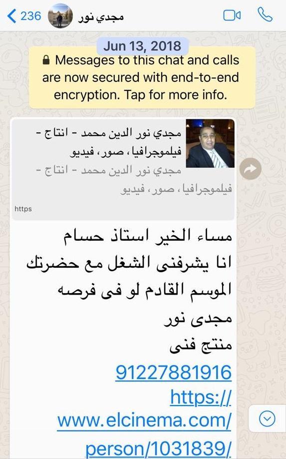 WhatsApp Image 2019-09-11 at 02.47.02