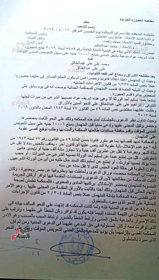 144129-محمد-على--(1)