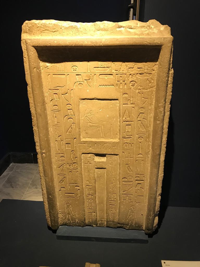 متحف طنطا (73)