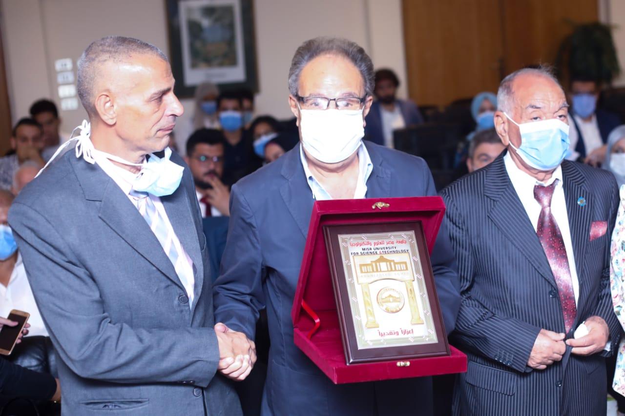 إطلاق اسم الشهيد محمد أشرف على مدرج بمستشفى سعاد كفافى