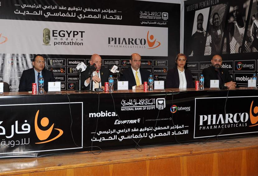 اتحاد الخماسي الحديث يوقع عقد رعاية مع فاركو