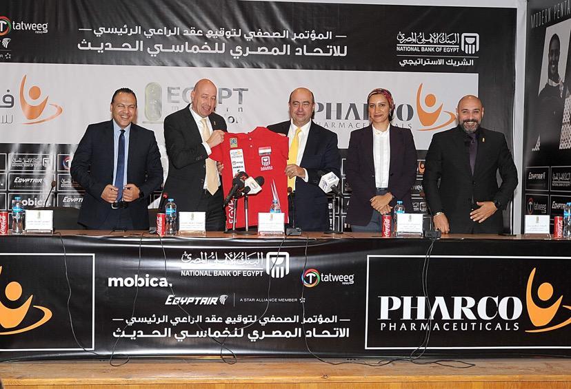 اتحاد الخماسي يوقع عقد رعاية مع فاركو (2)