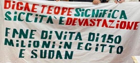 الجالية المصرية فى إيطاليا تنظم وقفة لدعم مصر فى قضية سد النهضة (1)