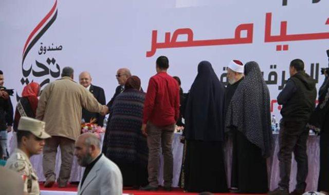 أحد فعاليات صندوق تحيا مصر