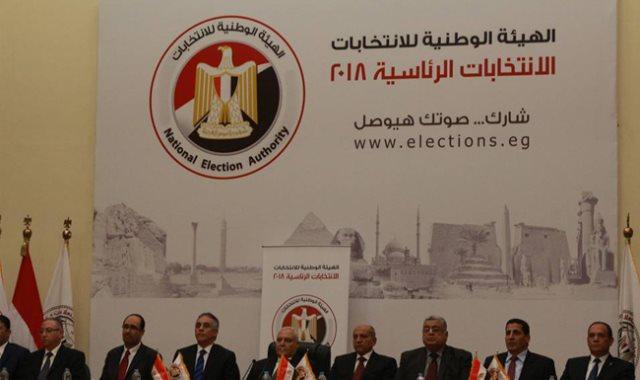 الهيئة الوطنية للانتخابات - أرشيفية
