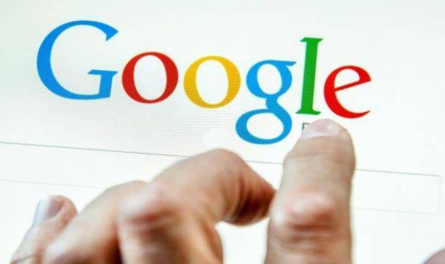 جوجل تدفع 105 مليون دولار