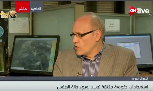 أحمد فاروق مدير عام التنبؤات الجوية
