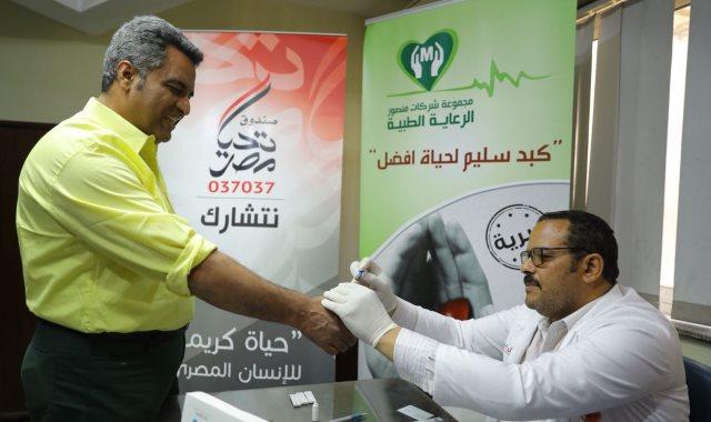 حملة الكشف عن فيروس سي برعاية صندوق تحيا مصر