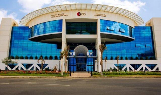 هيئة تنمية صناعة تكنولوجيا المعلومات