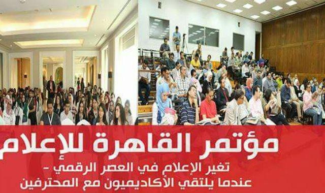 مؤتمر القاهرة للإعلام