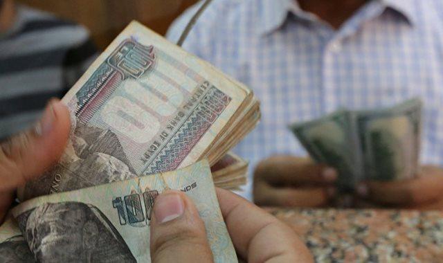 أموال _ أرشيفية