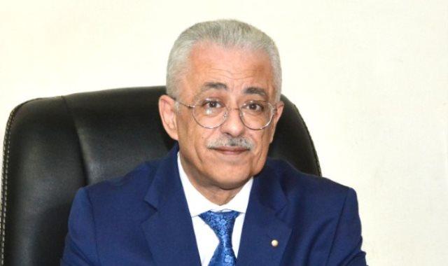 طارق شوقي، وزير التربية والتعليم