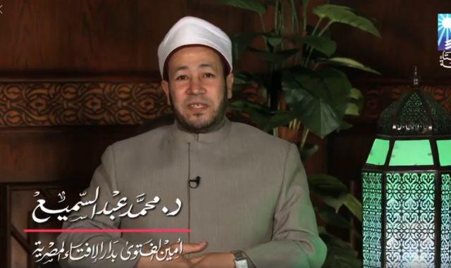 الشيخ محمد عبد السميع أمين الفتى بدار الإفتاء