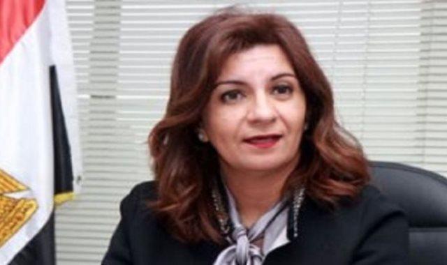 وزيرة الدولة للهجرة خلال لقائها المدير التنفيذى لمنصة Watch iT