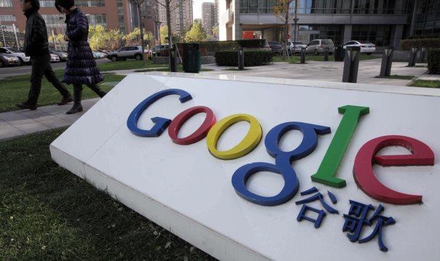 جوجل تحظر إعلانات المستحضرات والأدوية التى لا تزال قيد التجربة