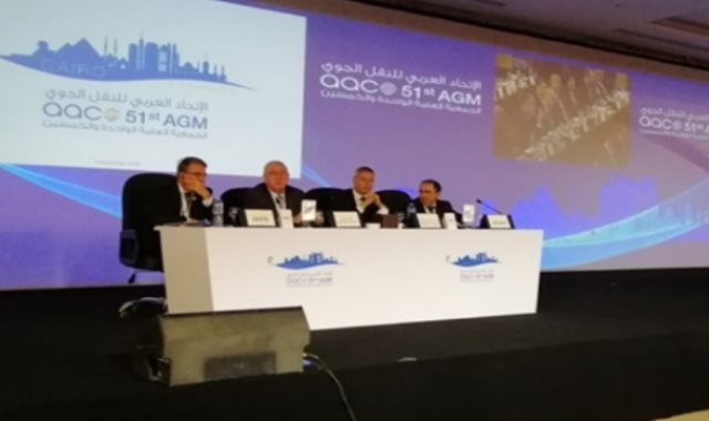 الجمعية العامة لاتحاد العربي النقل الجوى