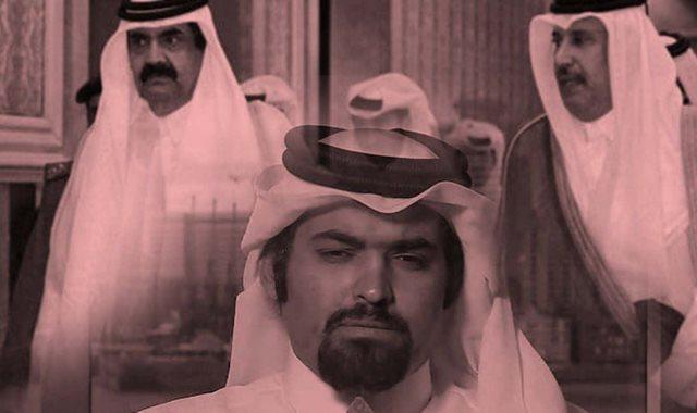 نظام الحمدين