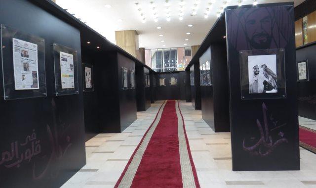 معرض الصور النادرة