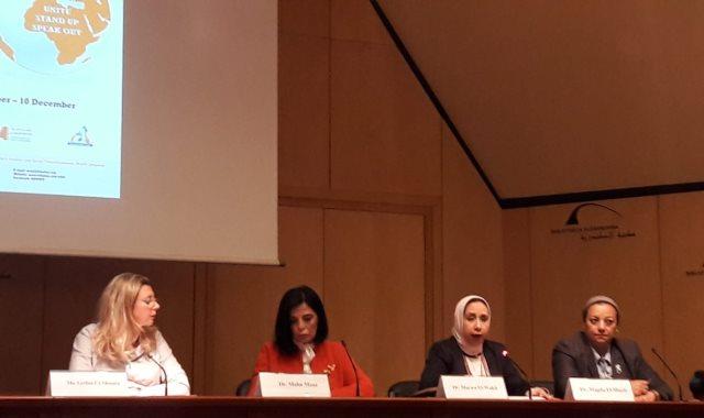 مؤتمر مناهضة العنف ضد المرأة بمكتبة الإسكندرية