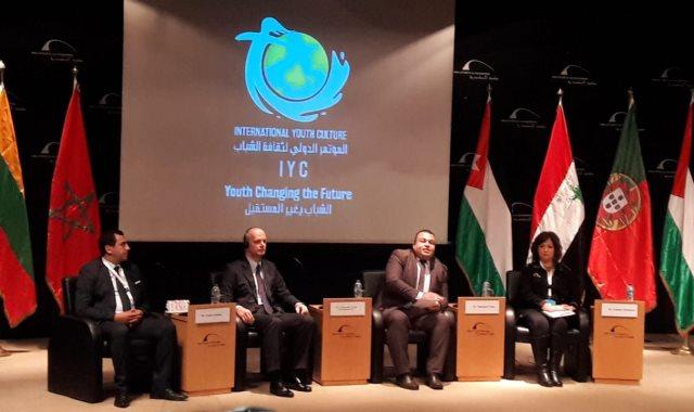 مكتبة الإسكندرية تستضيف المؤتمر الدولي لثقافات الشباب