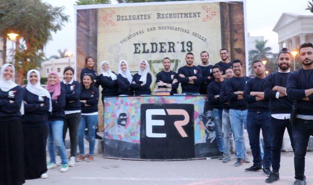 شباب Elder