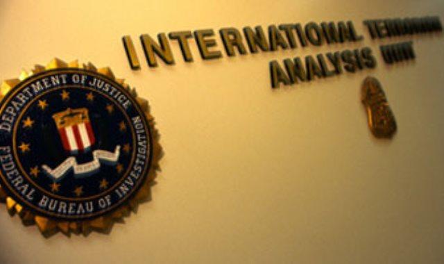 مكتب التحقيقات الاتحادى